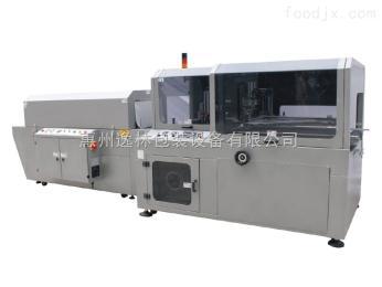 HYL-460+HYL-1810全自動套膜封切機
