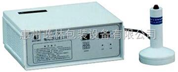 HYL-500電磁感應封口機