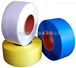 积水带博罗,惠东,惠阳白色透明打包带