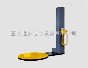 HYL-01东莞拉伸膜缠绕机