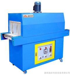 HYL-4825惠阳热收缩机 惠阳热收缩膜机