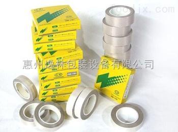 惠州耐高温胶布,耐高温胶布厂家