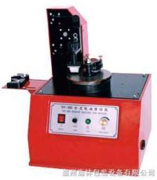 HYL-380惠州油墨移印机,河源油墨移印机,博罗油墨移印机