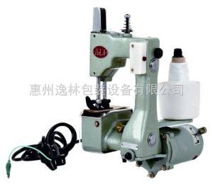GK9-2惠州市手提缝包机 惠州市手提封包机