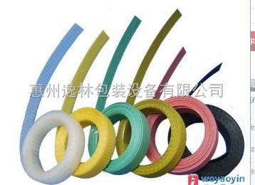 积水带惠州市白色透明打包带