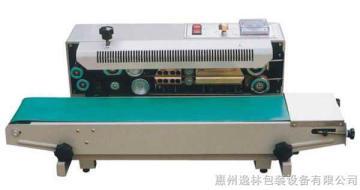 HYL-900【惠州自動封口機】
