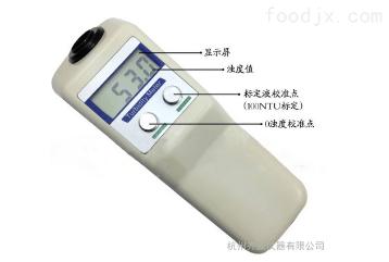 WGZ-1B便攜式濁度儀臺式/便攜式濁度儀濁度計水廠/污水處理在線濁度測量儀游泳池