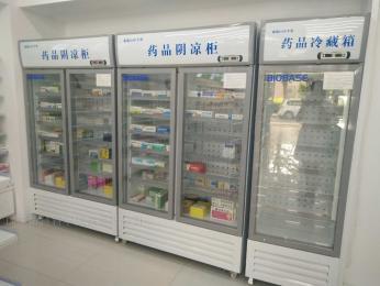 BLC-660博科双门药品阴凉柜生产厂家,价格优惠