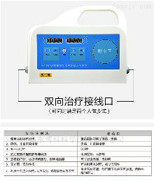 HY-D03C奥格兰皮试通_价格_价格优惠
