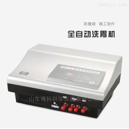 上海斯曼峰全自动洗胃机 DXW-2A型