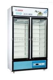 山東博科藥品冷藏箱BYC-250價格