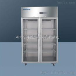 醫用藥品冷藏箱博科單開門BYC-160型