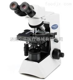 奥林巴斯CKX53倒置生物显微镜