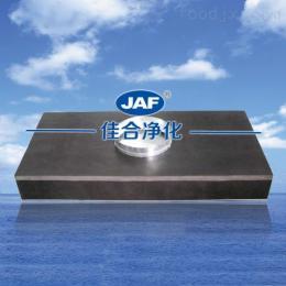 JAF-041空气过滤设备 抛弃式高效过滤器