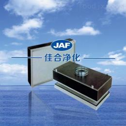 JAF-036镀锌框可更换式高效过滤器