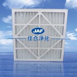 JAF-067初效紙框折疊濾網