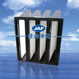 JAF-015鋁框塑料框V型高效過濾網
