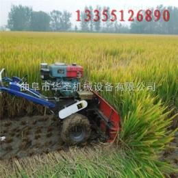 HS4G-80高效中藥材收割機 新款家用稻麥割曬機