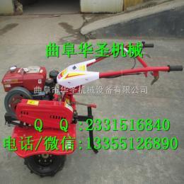 HSW-170蔬菜種植微耕機 華圣汽油旋耕機