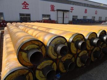 预制地埋聚氨酯钢套钢发泡保温管价格