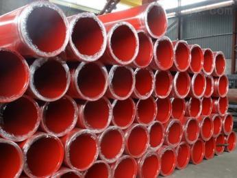 供水用环氧树脂防腐钢管