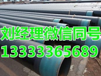供水用3PE防腐螺旋钢管厂家