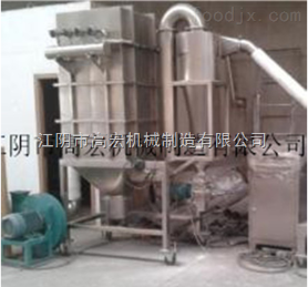 WFJ-15米粉吸尘打粉机 大米粮食磨粉机设备