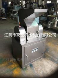 GH-200不銹鋼臥式冰糖粗粉碎機