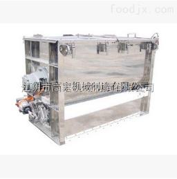 GH-300厂家定制整套 食品混合机 药用混合机 化工原料混合机