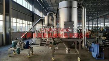 WFJ-15五谷杂粮磨粉机