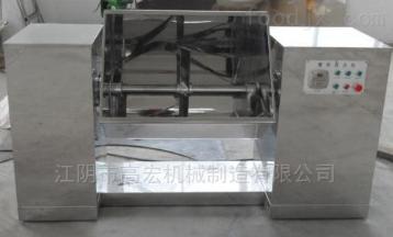 GH-100双桨槽型混合机 食品粉末不锈钢混料机