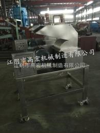 GH-200万能粗粉碎设备 电子材料粗碎机