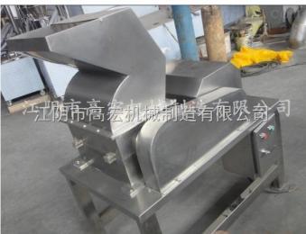 GH-200醫藥食品化工原料粗碎機