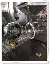 GH-30B符合GMP標準萬能粉碎機