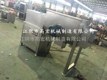 GH-300不锈钢饲料混合机 食品化工搅拌机