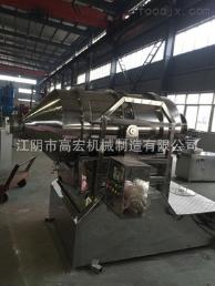 EYH-200--EYH-15000二維混合機