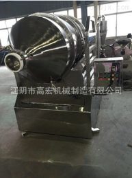 GH-1000不锈钢中药材高效混合机 食品二维混合机 江阴厂家