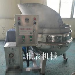 高温蒸煮锅价格