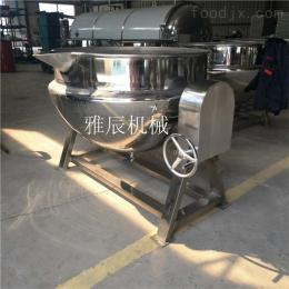 高温蒸煮锅