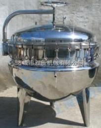 海参高温蒸煮锅厂家