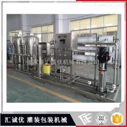 超纯水RO反渗透装置