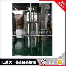 GHT-10水处理设备,活性炭过滤器,厂家直销