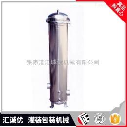 JML-4精密过滤器,水处理设备,饮用水过滤设备