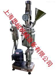 GRS2000化工納米分散機