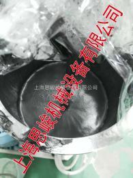 GMD2000石墨烯乳漿料分散機
