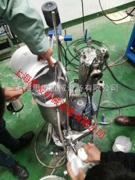 GMD2000鋁粉顏料分散機