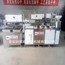 css-200承德商用豆腐机全自动化生产磨浆煮浆一体机