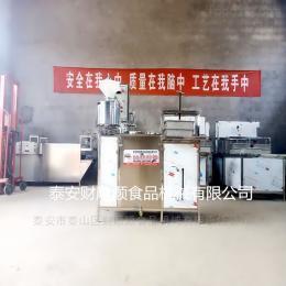 css-50馬鞍山現貨供應豆腐機  全自動化生產線廠家