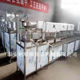 css-100新款全自動豆腐生產線不銹鋼制造 彩色小型豆腐機廠家
