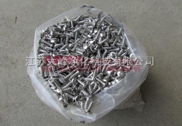 DFJP-HDLS批量销售不锈钢螺丝 蝴蝶自攻 净化配件 厂家直销